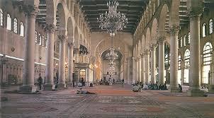 mosquéedamas1