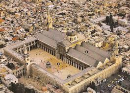 mosquéedamas3